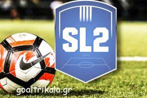 FL2 Το πρόγραμμα της 21ης αγωνιστικής  Ντέρμπι κορυφής Λεβαδειακός- Ιωνικός
