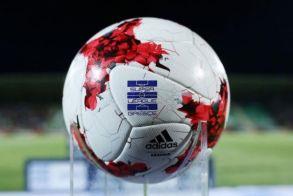 Ο «χάρτης» των επαγγελματικών Κατηγοριών του Ελληνικού ποδοσφαίρου