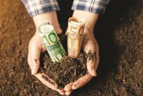 «Στήριξη για νέες συμμετοχές σε Συστήματα Ποιότητας» του Προγράμματος Αγροτικής Ανάπτυξης 2014-2020