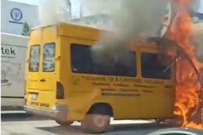 Στις φλόγες σχολικό λεωφορείο στην Εθνική Οδό Αθηνών-Λαμίας