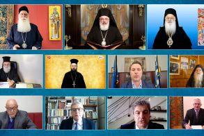 Πραγματοποιήθηκε το ιστορικό Συνέδριο της Ιεράς Συνόδου με θέμα: «Οι εθνικοί αγώνες των Μακεδόνων από το 1453 έως και το 1878». (Βίντεο)