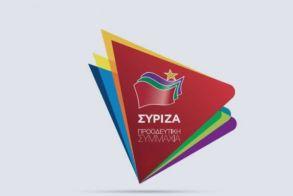ΣΥΡΙΖΑ: Ας καταλάβει επιτέλους η ΝΔ ότι η ανεπάρκειά της είναι επικίνδυνη για την οικονομία