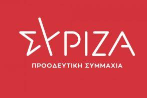Ανακοίνωση του ΣΥΡΙΖΑ - Προοδευτική Συμμαχία Ημαθίας για το νοσοκομείο Ημαθίας και την πολιτική της Κυβέρνησης για την Υγεία