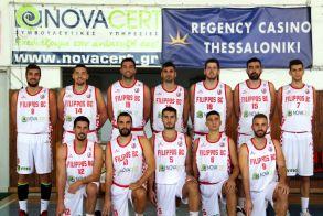A2 Μπάσκετ Τον Απόλλωνα Πάτρας υποδέχεται το Σάββατο ο Φίλιππος Βέροιας