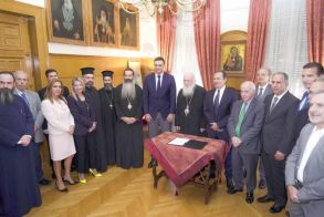 Πανελλήνια Ένωση Φαρμακοβιομηχανίας: Δωρεάν διάθεση φαρμάκων στα Κοινωνικά Φαρμακεία της Ιεράς Αρχιεπισκοπής Αθηνών