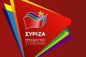 Φουλ Αντιπολίτευση  και ο ΣΥΡΙΖΑ  από την πρώτη μέρα
