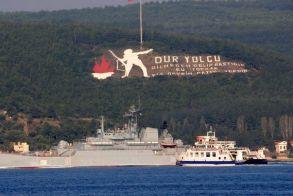 Απειλές πολέμου από την Τουρκία εναντίον της Ελλάδας