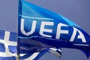Βαθμολογία UEFA: Κίνδυνος κατρακύλας στη 19η θέση για την Ελλάδα