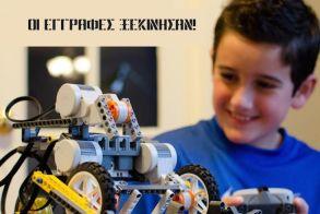 Ανακοίνωση της Ακαδημίας Ρομποτικής Νάουσας