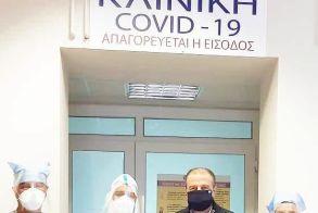 Υπηρεσία Ενημέρωσης συγγενών ασθενών Covid από τα νοσοκομεία Βέροιας και Νάουσας