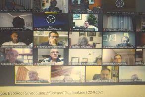 Δημοτικό Συμβούλιο Βέροιας: Δήλωσε ανεξαρτητοποίηση από την παράταξη Βοργιαζίδη, ο Θ. Θεοδωρίδης, με αιχμές για τις αντιμισθίες αντιδημάρχων