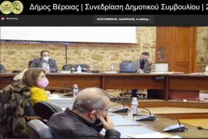 «Σπασμένο τηλέφωνο» η επιστροφή στα έδρανα του δημοτικού συμβουλίου Βέροιας