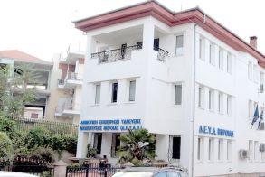 Δωρεά της ΔΕΥΑΒ ειδικού νοσοκομειακού εξοπλισμού αξίας 4.960 ευρώ στο Νοσοκομείο Βέροιας
