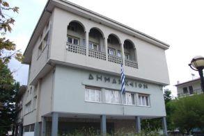 Συνεδριάζει  την Δευτέρα  (8 /03/2021) η Οικονομική  Επιτροπή  του Δήμου Νάουσας