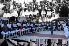 Τα Ρουγκάτσια και το έθιμο της Γουρουνοχαράς στο Μακροχώρι Ημαθίας - Βίντεο