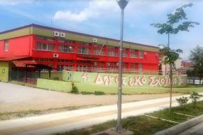 Κανονικά θα λειτουργήσουν από αύριο όλα τα σχολεία του Δήμου Βέροιας