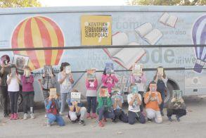Σε 52 απομακρυσμένα σχολεία της Ημαθίας ταξιδεύει την γνώση η Δημόσια Βιβλιοθήκη της Βέροιας