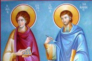 Τους προστάτες τους, Αγίους Κύρο και Ιωάννη των Αναργύρων τιμούν γιατροί και οδοντίατροι της Ημαθίας