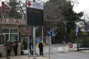 Αποσωληνώθηκαν τρεις ασθενείς με κορονοϊό στο «Σωτηρία»