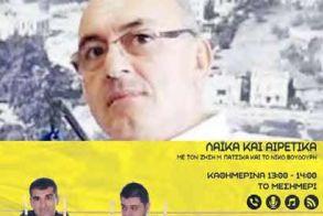 Ο αντιδήμαρχος Ηλίας Τσιφλίδης:  Μηνύσεις στους «δήθεν φιλόζωους» που επιτίθενται σε δημοτικούς υπαλλήλους που περισυλλέγουν επιθετικά αδέσποτα