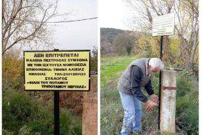 Πινακίδες απαγόρευσης αλιείας τοποθετήθηκαν στον Τριπόταμο