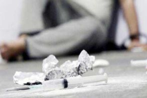 Έρχονται κινητές μονάδες για εποπτευόμενη χρήση ναρκωτικών
