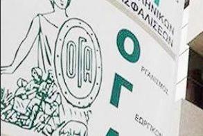 Καταργούν  το… παλιό μοντέλο  με εισοδηματική πολιτική;