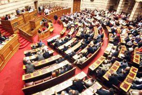 Μέσω κινητού θα μπορούν να ψηφίζουν  οι βουλευτές