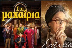 Νέες ταινίες έρχονται στον κινηματογράφο ΣΤΑΡ! 1917: Υποψήφια για 10 Oscar μεταξύ των οποίων  και για ΚΑΛΥΤΕΡΗΣ ΤΑΙΝΙΑΣ 2020