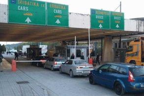 Δεκάδες χιλιάδες οχήματα και τουρίστες  κυρίως από Βουλγαρία και Ρουμανία   περνούν από τον Προμαχώνα