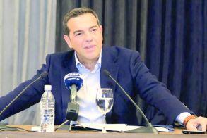 Στη Θεσσαλονίκη το Σαββατοκύριακο ο πρόεδρος του ΣΥΡΙΖΑ-ΠΣ, Αλέξης Τσίπρας