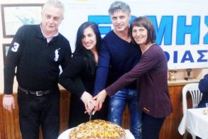 Με επιτυχία έγινε η κοπή της πίτας του Γ.Α.Σ. ΚΑΡΑΤΕ ΕΡΜΗΣ ΒΕΡΟΙΑΣ