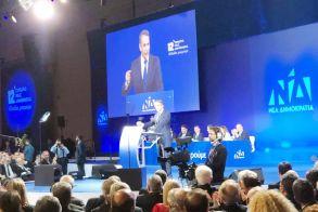 Κυριάκος Μητσοτάκης στο 12ο Τακτικό Συνέδριο του κόμματος  Ολοκληρωμένη παρέμβαση της ΝΔ για την αντιμετώπιση του δημογραφικού και την στήριξη της οικογένειας