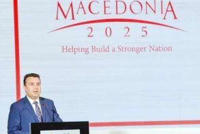 Ο Ζάεφ  σε επιχειρηματικό φόρουμ  στα Σκόπια  με τίτλο «ΜΑΚΕΔΟΝΙΑ 2025»