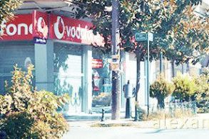 Κλειστή η αγορά της Αλεξάνδρειας  λόγω τοπικής αργίας