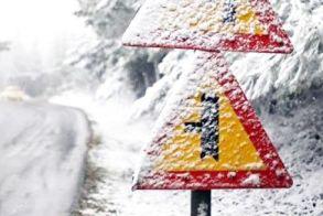 Χειμώνας για… λίγο!