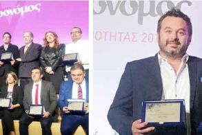 Βραβείο Ποιότητας για τους «Αμπελώνες  Θυμιόπουλου» και τα καλύτερα έρχονται...