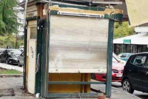 Άθλιο και κατεστραμμένο πληγώνει την εικόνα της πόλης