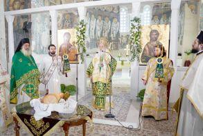 Θεία Λειτουργία  από την Θρακική Εστία Βέροιας