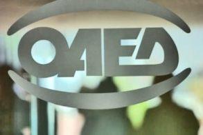 Ποιοι από τους  840.000 ανέργους του ΟΑΕΔ δικαιούνται  δώρο Χριστουγέννων