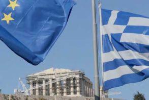 Τη χορήγηση 33,4 δισ. ευρώ στην Ελλάδα από το Ταμείο Ανάκαμψης, προτείνει η Ευρωπαϊκή Επιτροπή