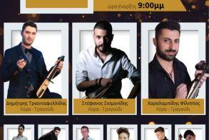 Ποντιακή βραδιά από την Εύξεινο Λέσχη Χαρίεσσας το Σάββατο 24 Μαρτίου