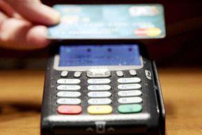 Σου έκλεψαν την τραπεζική κάρτα;  Σου πήραν και τα λεφτά...
