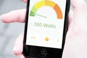 ΔΕΗ: Έρχεται e-μετρητής ρεύματος μέσω κινητού