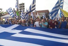 Οι συλλαλητηριακές αναποδιές της Ημαθίας