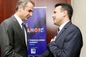 Διμερείς σχέσεις και   οικονομική συνεργασία, στη συνάντηση Μητσοτάκη-Ζάεφ  -Πόλεμος ανακοινώσεων μεταξύ Ν.Δ   και ΣΥΡΙΖΑ για το ΒορειοΜακεδονικό