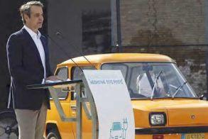 Mε 100 εκατ. ευρώ για 18 μήνες επιδοτεί η κυβέρνηση την αγορά ηλεκτρικών αυτοκινήτων