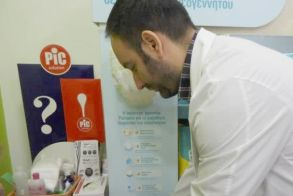 Για λίγες ακόμα ημέρες στο Φαρμακείο   Μουρτζίλα… -  Μπείτε στην κλήρωση για 2 ηλεκτρονικά   πιεσόμετρα AND U611