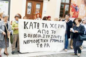 Συνεχίζουν να ζητούν προκήρυξη προσλήψεων  και έκλεισαν ραντεβού με τοπικούς βουλευτές