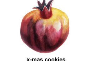 Ένα «Ρόδι- γούρι» για το ΚΕΜΑΕΔ δημιούργησε ο Νίκος Τσιαπάρας  - Θα παρουσιαστεί στο Κέντρο   την Κυριακή 16 Δεκεμβρίου